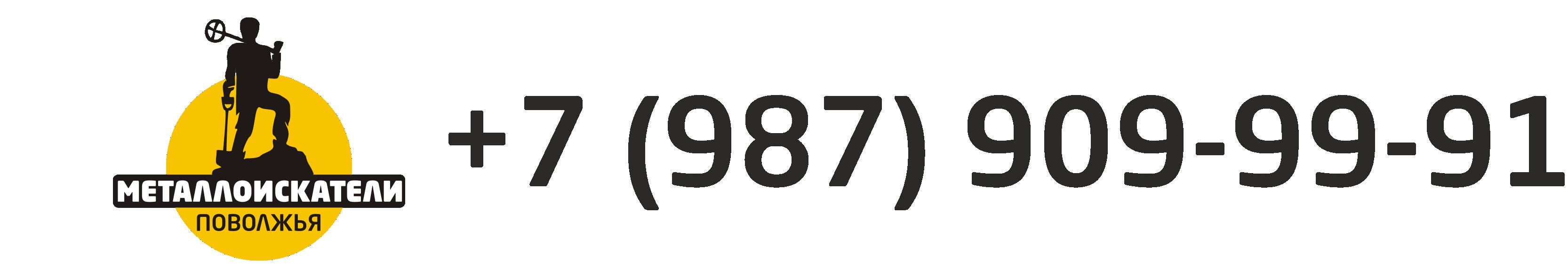 Лого шапка ретина2