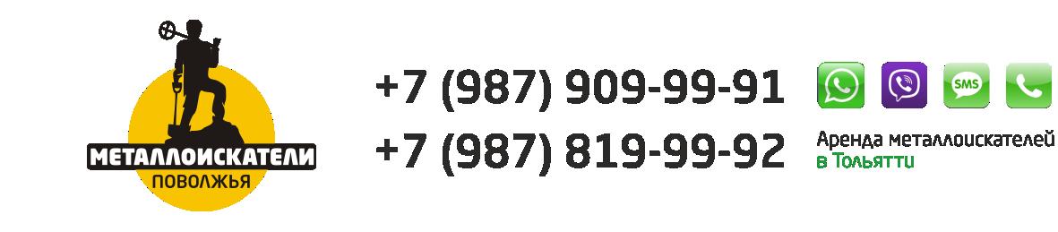 Лого шапка7